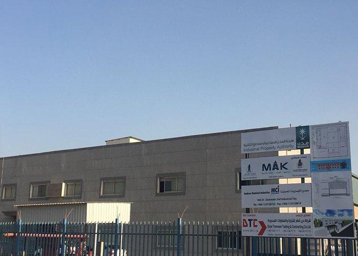 Modern Chemical Industries Factory Modern Chemical Industries Factory 1032018225316928 a2 700x500 1