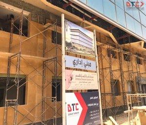 21 Al-Barak Shipping Agencies Al-Barak Shipping Agencies 21 2 300x257