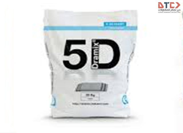 Download Technical Data Download Technical Data Dramix 5D Download Technical Data Download Technical Data Dramix 5D