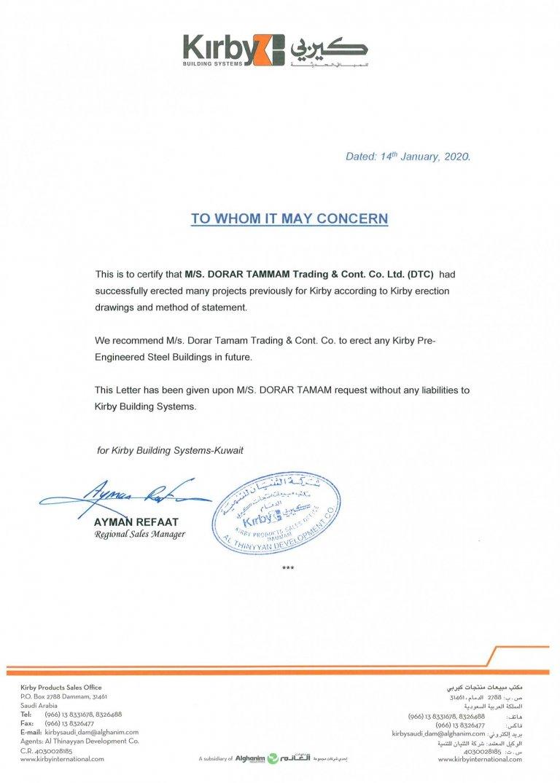 Certificates Certificates            768x1075
