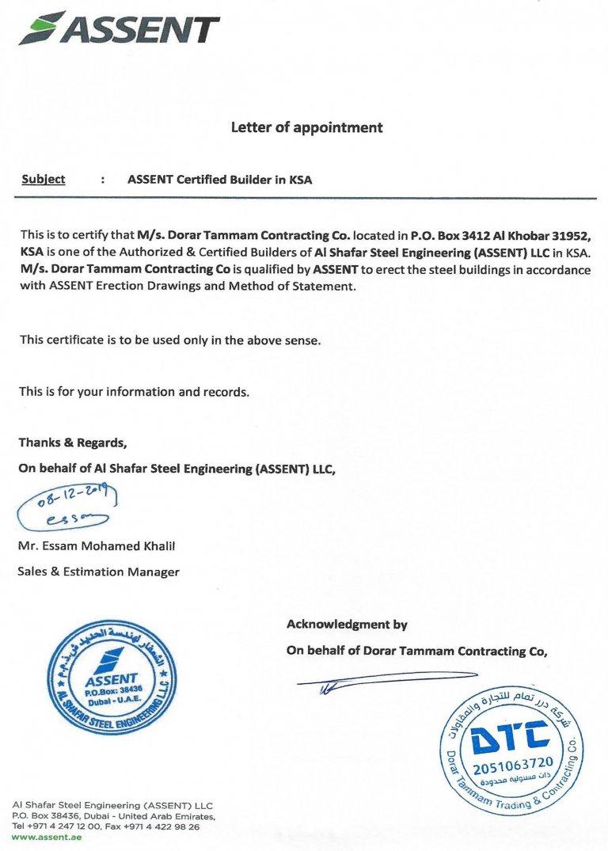 Certificates Certificates assent 768x1075