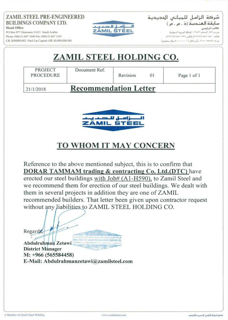 zamil steel 1