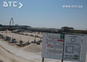 DJI_0382-700x500 Al-Arji Plastic Factory Al-Arji Plastic Factory DJI 0382 700x500 1 300x214