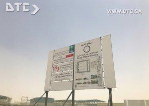 IMG_0581-700x500 Al-Arji Plastic Factory Al-Arji Plastic Factory IMG 0581 700x500 1 300x214