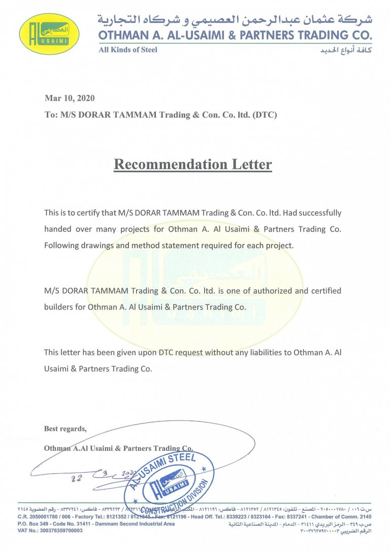 Certificates Certificates Recommendation letter for DTC1 768x1086