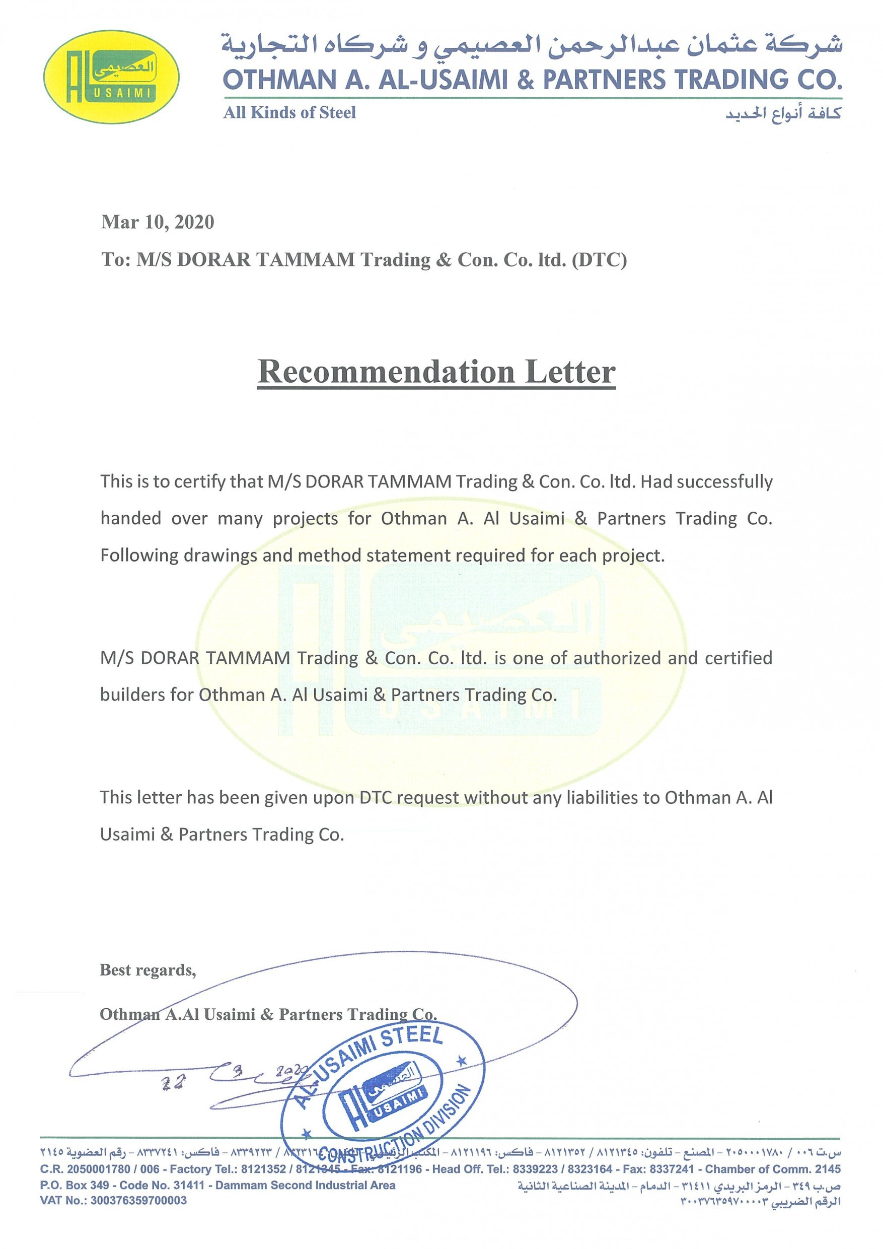 Recommendation letter for DTC1