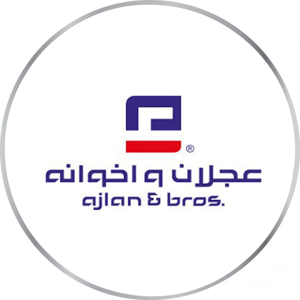 dtc Home Ajlan bros