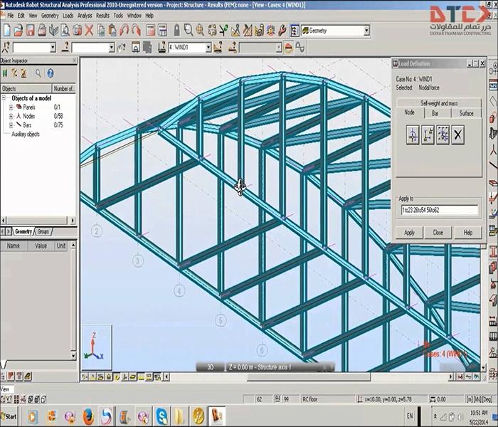 d7 Design & Engineering Design & Engineering d7