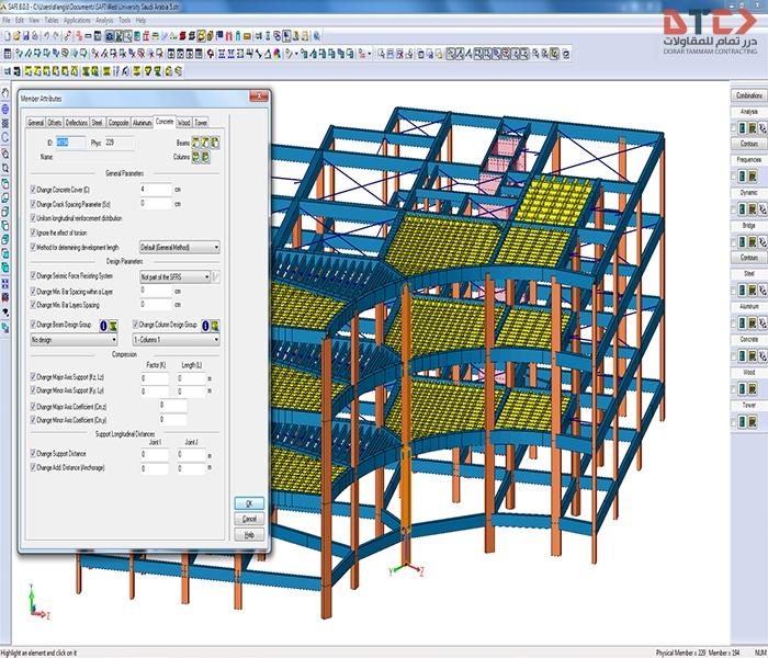 d8 Design & Engineering Design & Engineering d8 1