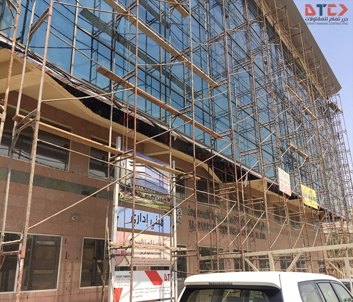dtc for constructions , درر تمام Home l15